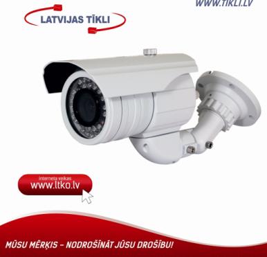 Videonoverosanas sistemas